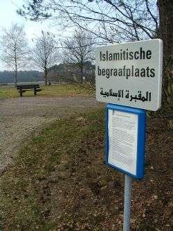 islamitische begraafplaats